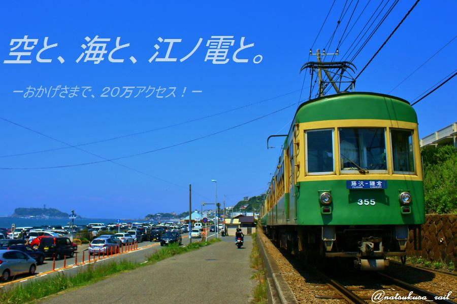 IMG_9826 (2)