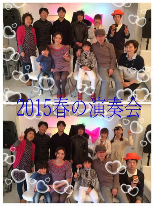 20150322acc.jpg