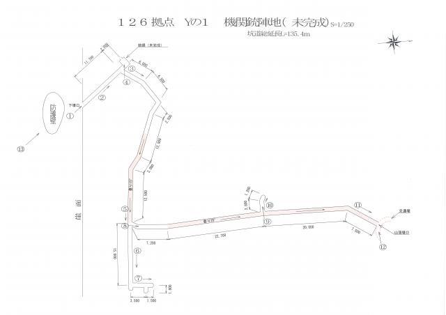 東金Y-1縮小con