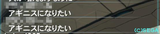 たなばた2015n3