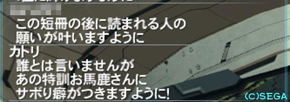 たなばた2015n4