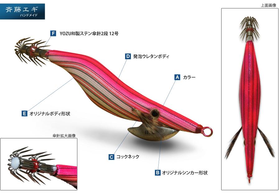 product1.jpg