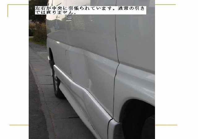 夢工房企画2012-295