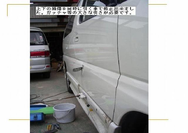 夢工房企画2012-296