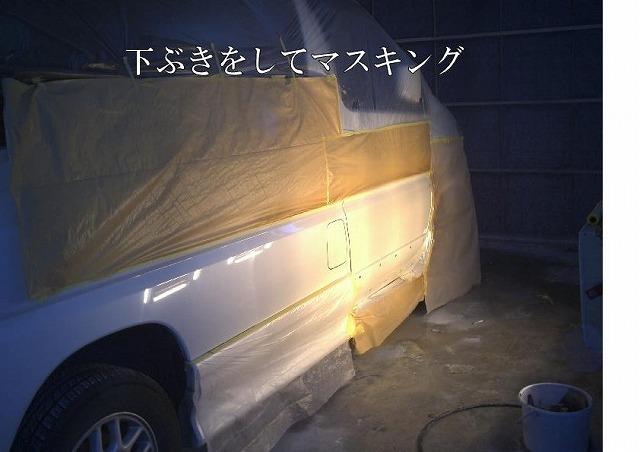 夢工房企画2012-298