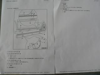 P1750887 (640x480)