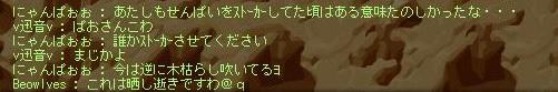 ストーカー卍