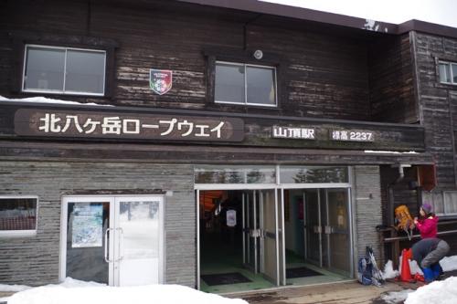 02kitayoko2sanchoeki.jpg