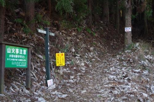 02takagawa3tozanguchi.jpg