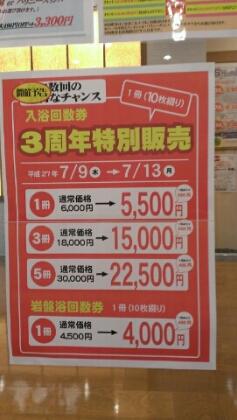moblog_4987b7b6.jpg