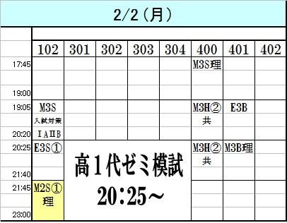 0202.jpg