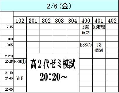 0206.jpg