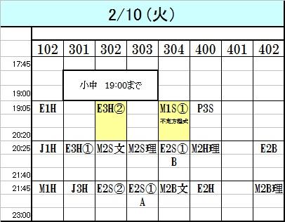 0210.jpg