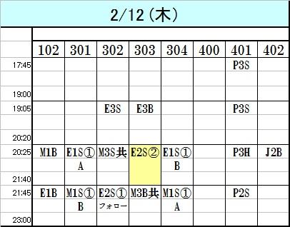 0212.jpg