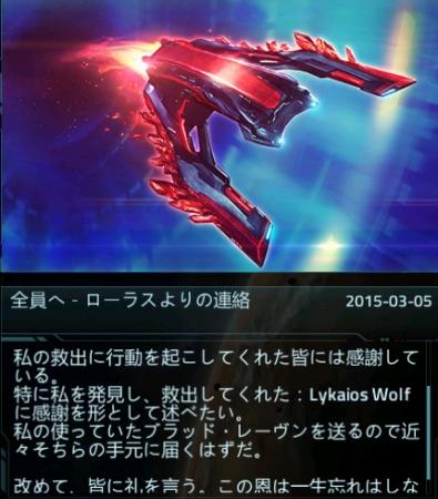 bandicam 2015-06-16 10-07-44-787