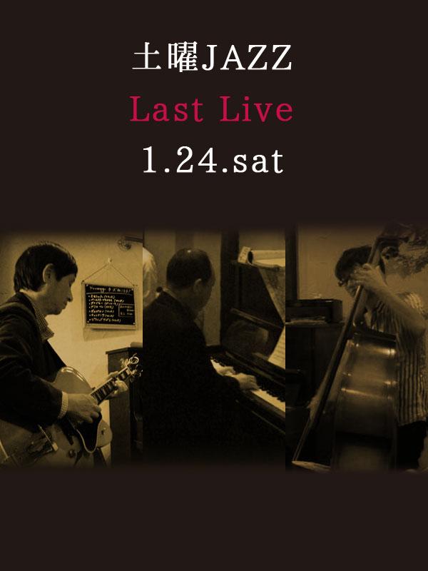 jazz140124_2.jpg