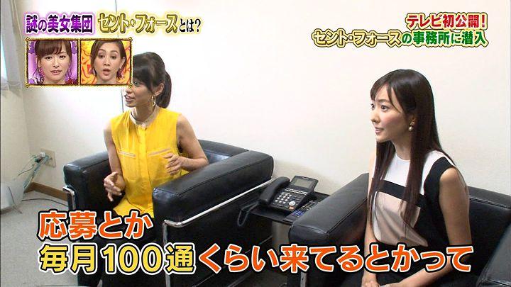 matsumoto20150630_04.jpg