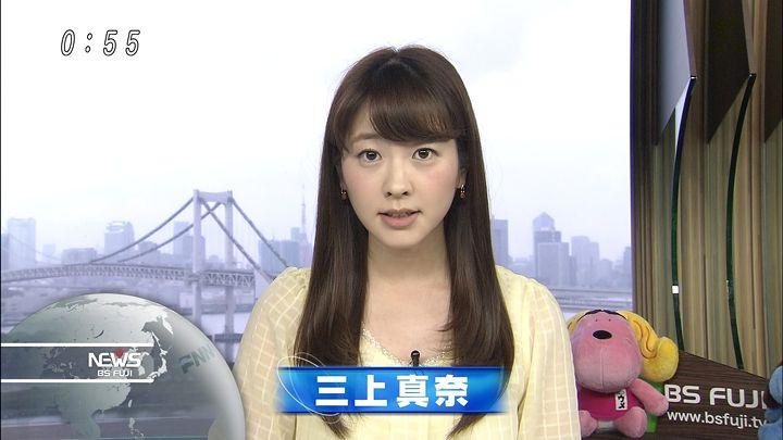 mikami20150621_04.jpg