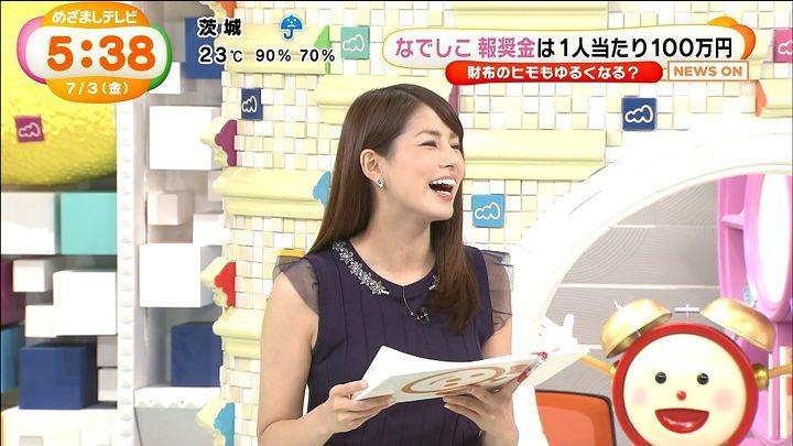 nagashima20150703_20.jpg