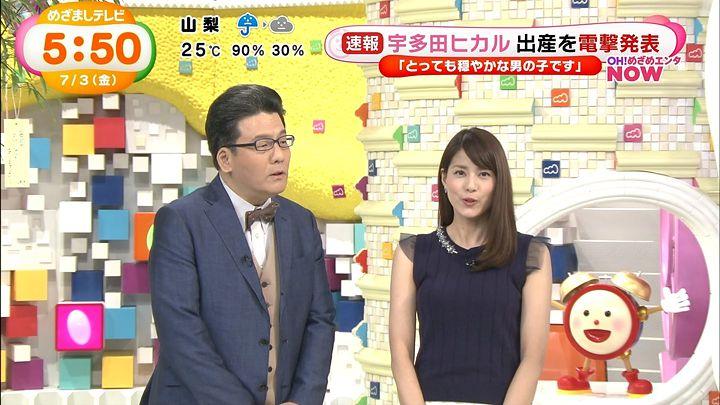nagashima20150703_22.jpg
