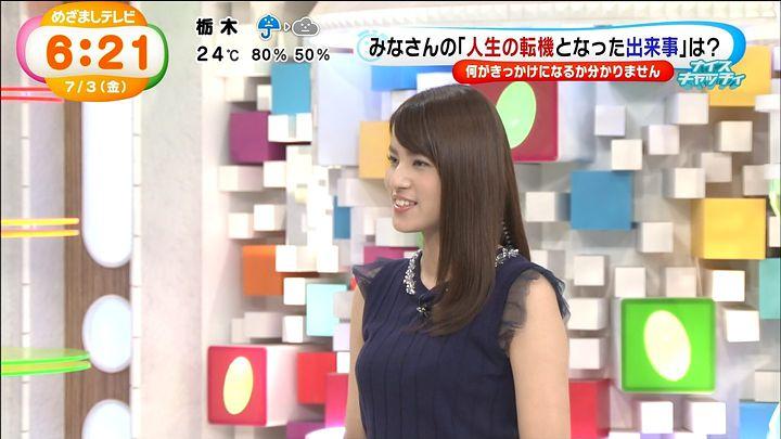 nagashima20150703_24.jpg