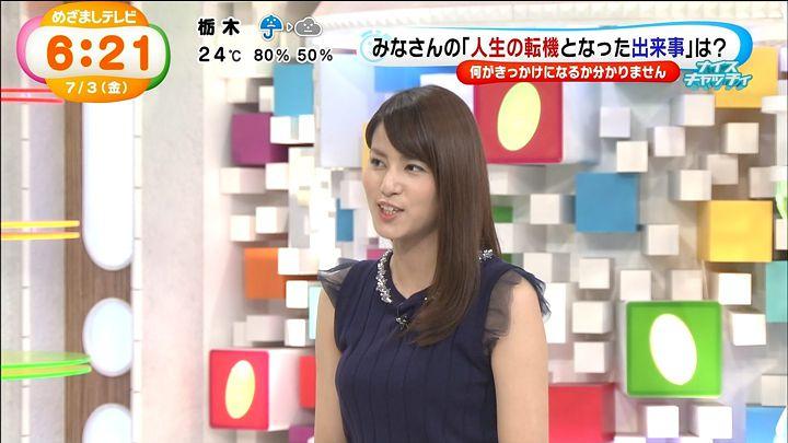 nagashima20150703_25.jpg