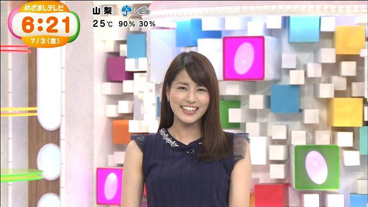 nagashima20150703_26.jpg