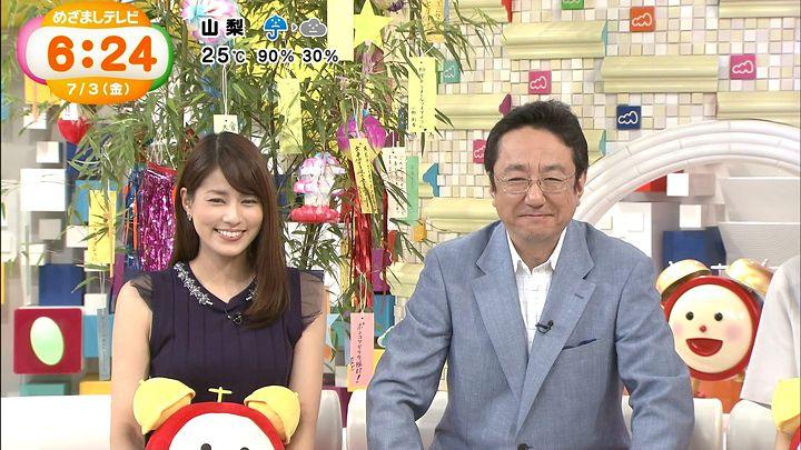 nagashima20150703_27.jpg