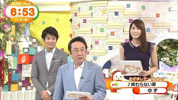 nagashima20150703_28.jpg