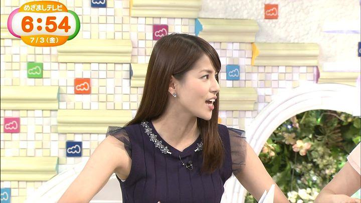 nagashima20150703_33.jpg