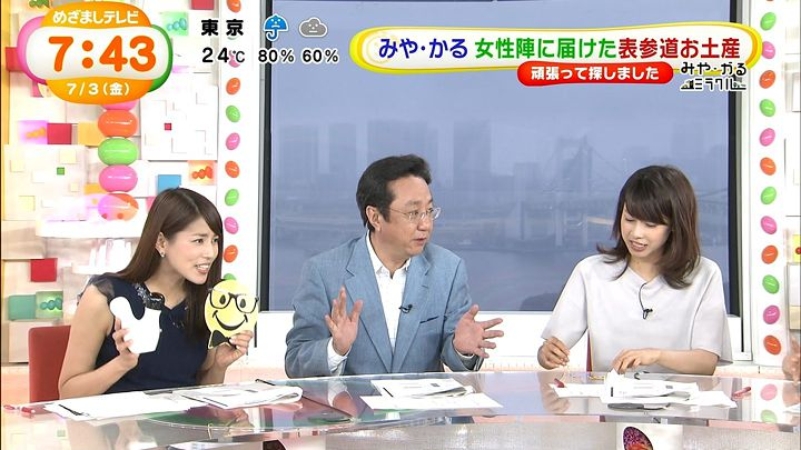 nagashima20150703_36.jpg