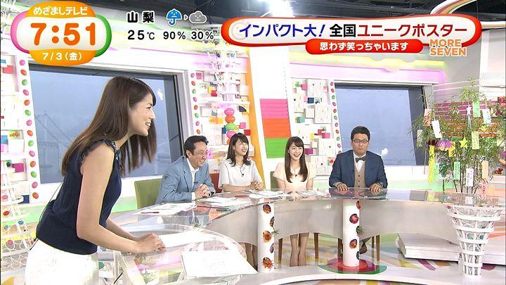 nagashima20150703_38.jpg