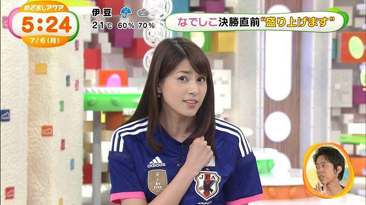 nagashima20150706_03.jpg