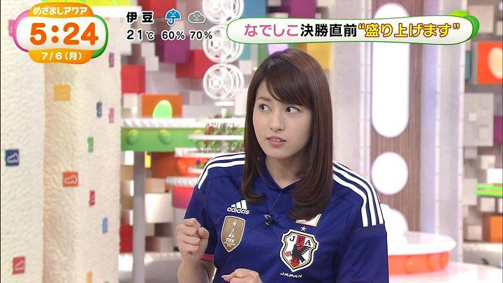 nagashima20150706_06.jpg
