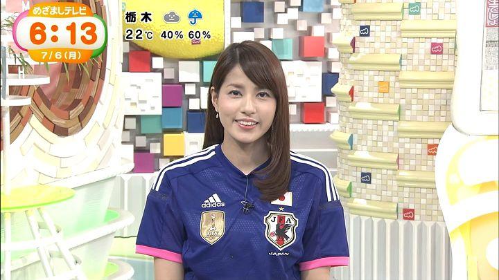 nagashima20150706_11.jpg