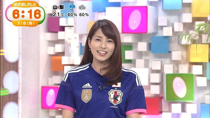 nagashima20150706_12.jpg