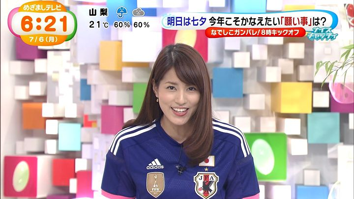 nagashima20150706_13.jpg
