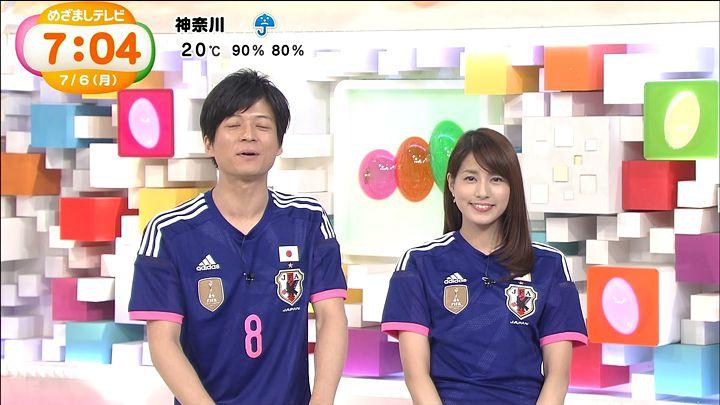 nagashima20150706_16.jpg