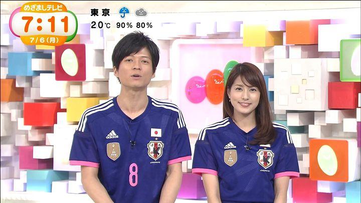 nagashima20150706_19.jpg