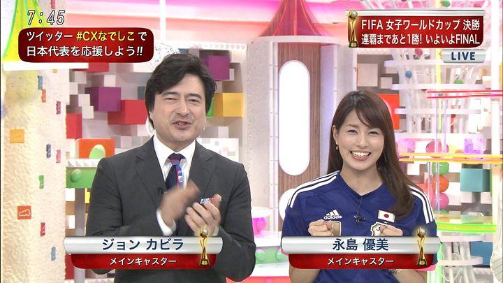 nagashima20150706_22.jpg