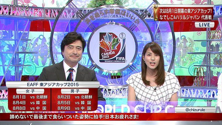 nagashima20150706_26.jpg