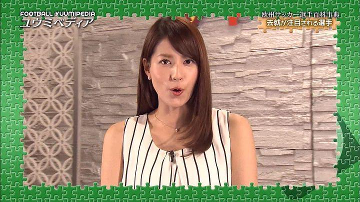 nagashima20150706_34.jpg