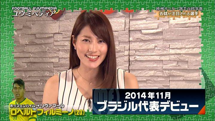 nagashima20150706_35.jpg