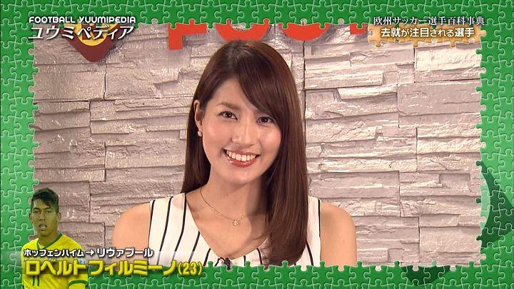 nagashima20150706_36.jpg
