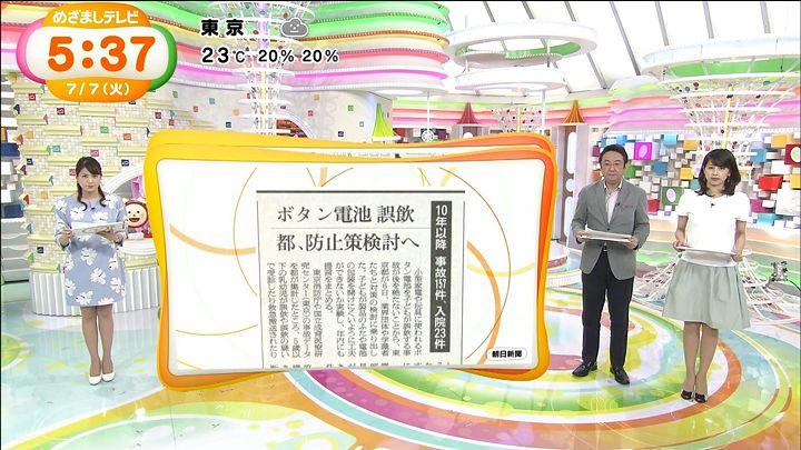 nagashima20150707_01.jpg
