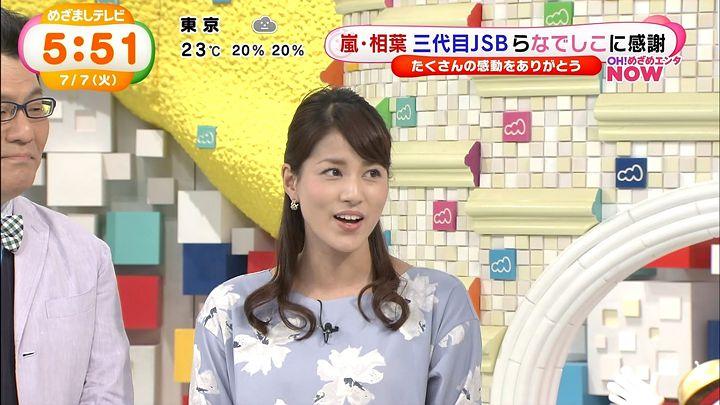nagashima20150707_03.jpg