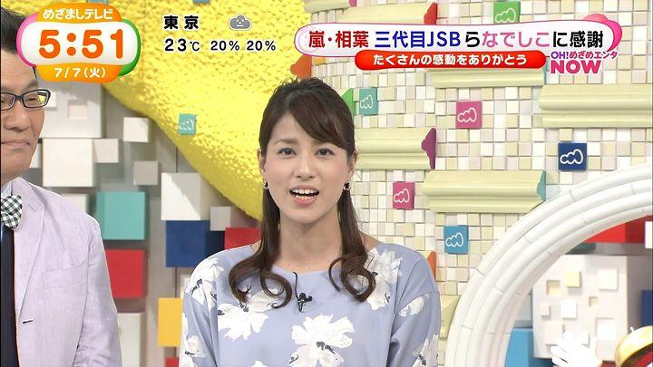 nagashima20150707_04.jpg