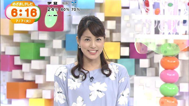 nagashima20150707_06.jpg