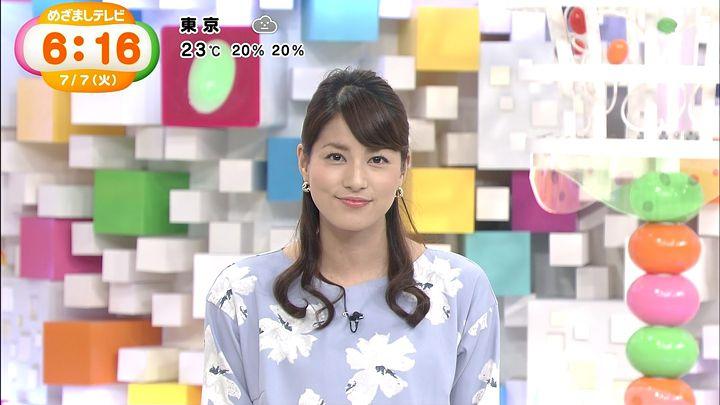 nagashima20150707_07.jpg