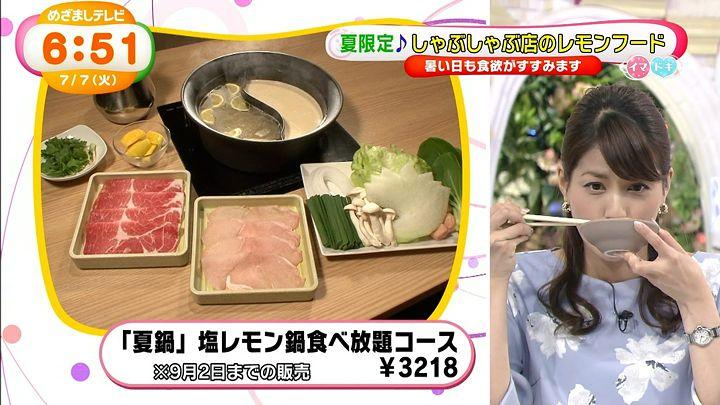 nagashima20150707_09.jpg